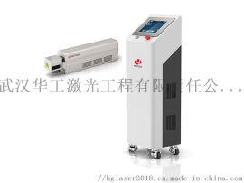 生产线打码机 全自动生产日期激光喷码机厂家供应