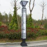景觀燈柱方形圓形草坪庭院燈路燈公園廣場燈