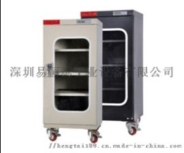 深圳电子防潮柜.氮气柜