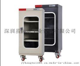 深圳電子防潮櫃.氮氣櫃