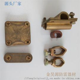 高层建筑防雷专用接地线夹纯铜鸡心线夹真实厂家产销