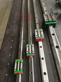 山东直线导轨厂家直销HG系列重型线轨滑块