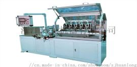 环龙机器全自动环保纸吸管机