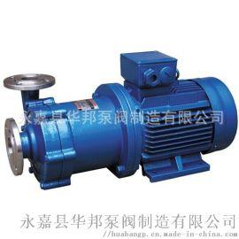 厂家供应CQB磁力泵304不锈钢泵