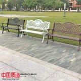广州舒纳和厂家直供户外长椅铸铝防腐耐用美观