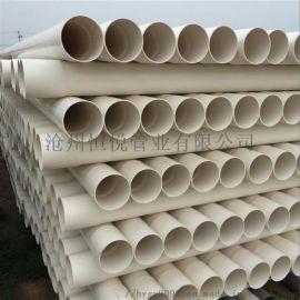 125pvc给水管上水管道专业制造厂家