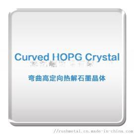 进口弯曲HOPG晶体/Curved HOPG Crystal/科研材料用于von Hamos光谱仪