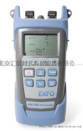 PPM-352C PON 光功率计
