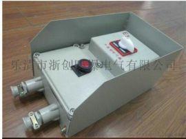 BDZ52-16A/380V防爆断路器生产厂家