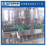 果汁灌装机设备 全自动果汁生产线