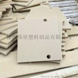 供应尼龙板 耐磨耐腐蚀尼龙 工程塑料板