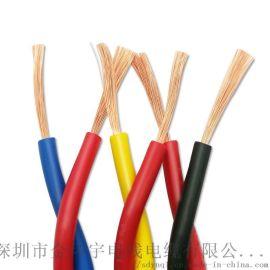 金环宇电线电缆 花线阻燃国标纯铜双绞线rvs2x4