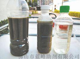 污水杀菌除臭剂 污水杀菌剂
