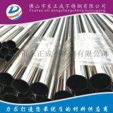 316不锈钢圆管,316L不锈钢装饰管