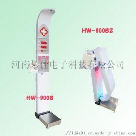 智能身高体重测量仪|测身高体重血压体检一体机