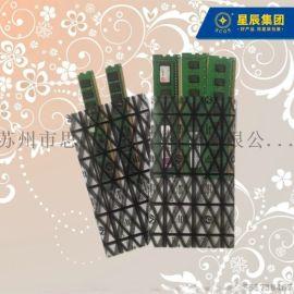 定制网格导电袋 静电释放袋 电子产品包装专用