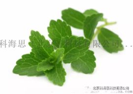 甜菊叶中提取甜菊糖Tulsion® ADS-750