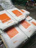 阻燃級尼龍46 荷蘭DSM 46HF4130 BK 玻璃纖維增強30%