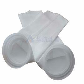 厂家定制生产高温除尘器布袋 袋滤环保