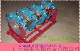 全自动热熔焊机 热熔机型号 pe全自动焊机