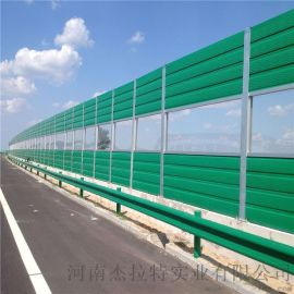 工厂车间隔音屏障高速公路PVC声屏障交通噪音隔离