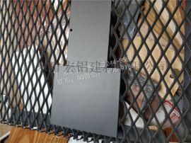 宏铝厂家销售铝网板,金属护栏网,金属丝网