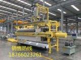 景津隔膜壓濾機 1250型板框壓濾機