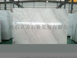 供应天然大理石板材 广西白大理石大板