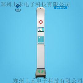 SH-500A医用豪华型身高体重仪