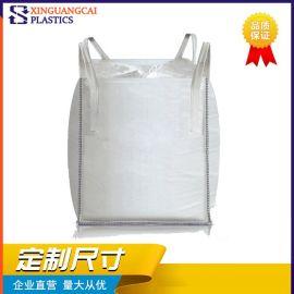 青岛信光彩集装袋 食品级集装袋 出口集装袋吨袋