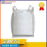 青島信光彩集裝袋 食品級集裝袋 出口集裝袋噸袋