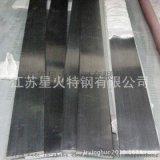 304扁鋼不鏽鋼 江蘇星火特鋼不鏽鋼