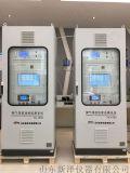 cems烟气在线监控设备厂家 在线监测安装调试