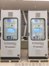 cems烟气在线监测设备厂家 在线监测安装调试