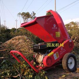 碎木机秸秆切碎机枝条粉碎机碎草机