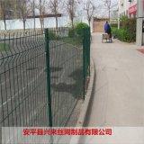 护栏网片 高速公路护栏网 铁丝网的厂家