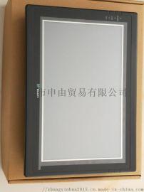 维控触摸屏LEVI700ML 7寸 原装**