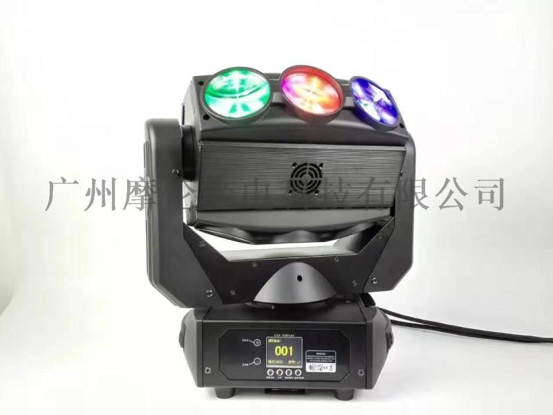 LED9颗无极摇头灯