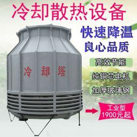 玻璃钢冷却塔 工业型低噪音冷却水塔 逆流式循环凉水塔