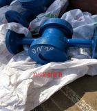 法兰连接DN50水流指示器厂家 优质品牌水流视镜