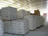 现货 氟化钡 98%含量 工业级 量大优惠