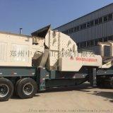 建筑垃圾再生利用设备履带式移动破碎筛分站