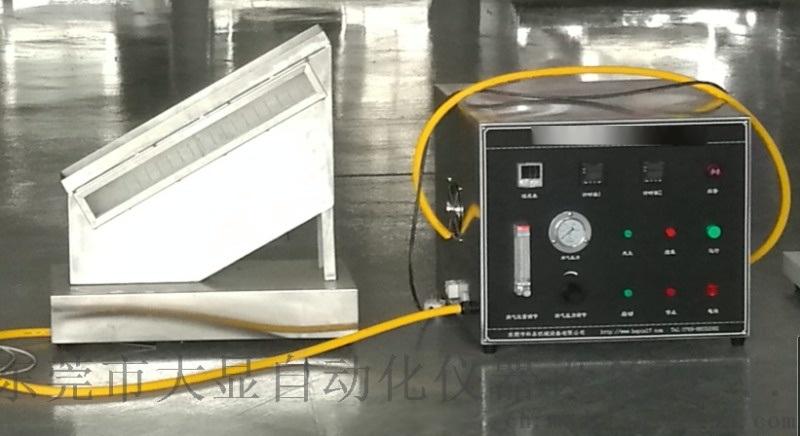 防火涂料燃烧试验机-隧道法
