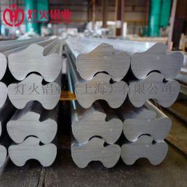 灯火铝业6082-T6铝型材异形棒异型材
