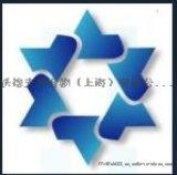 沃德夫供应韩国工程POM FC2020H 碳纤增强POM POM加20%碳纤材料
