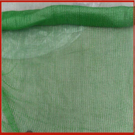 绿色防尘网 **村庄覆盖绿网 防尘网供应商