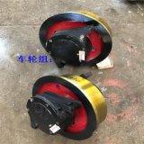 φ250单边主动车轮组 淬火调制坚固耐用车轮组
