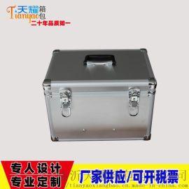 铝合金美容工具箱