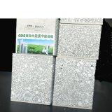 贵州环保墙板 外墙板材料 墙板厂家电话