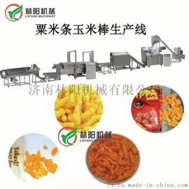 膨化食品栗米条奇多生产机械